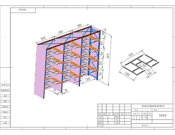 森沃仓储模具货架效果图 (3)