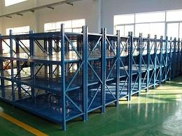 电子行业如何选择仓储重型货架?货架厂家为你解析!