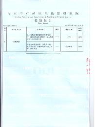 重型货架质检报告详情3