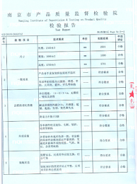 重型货架质检报告详情2