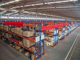 仓储重型货架的结构设计,南京货架供应商告诉你