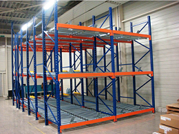 南京森沃仓储设备带你了解重力式货架