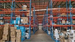 森沃仓储:货位式货架定做案例展示