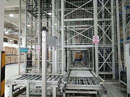 自动化仓储系统发展的历程