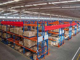 仓库使用货架可以带来什么好处