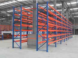 不同类型的货架在仓储物流中的优缺点,你知道多少?