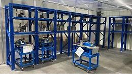 非标模具货架定制案例-森沃仓储