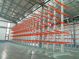 仓库货架厂家为你介绍不同类型的悬臂货架
