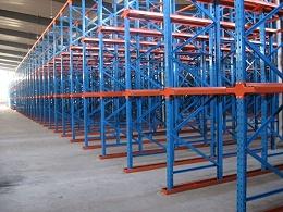 驶入式货架通常适用哪些仓库?南京货架厂家告诉你!