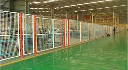 森沃和某大型工贸企业的合作:隔离网
