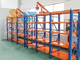 南京货架厂为你介绍带电动葫芦模具架