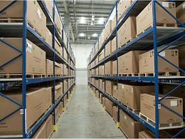 仓储重型货架在仓库中的应用