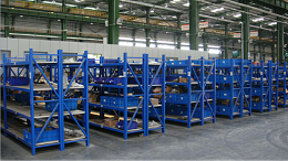 中型层板货架:森沃与化工企业的合作