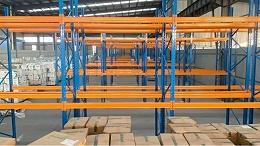 森沃仓储:重型横梁式货架定制案例分享