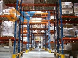 托盘货架有哪些常见种类?重型货架厂家一贴让你知道!
