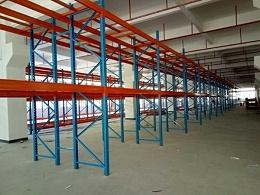 仓储重型货架摆放设计要点和技巧